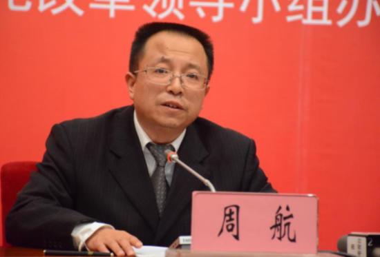 中共云南省纪律检查委员会常委、秘书长,云南省监察委员会委员周航