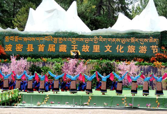 波密县首届藏王故里文化旅游节开幕