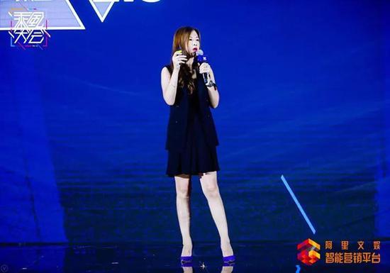 阿里文娱智能营销平台总经理、销售副总裁赵婷1
