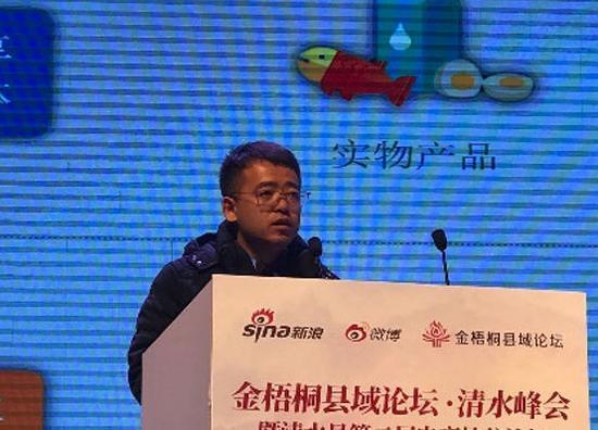 味道网联合创始人、副总裁 华海涛