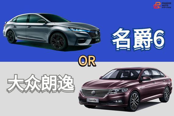 视频:《胖哥选车》给媳妇儿买台好开又省心的车,名爵6和朗逸买谁好?