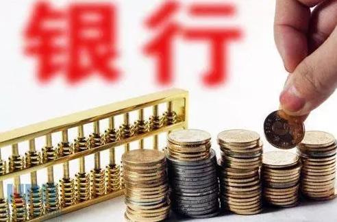 郭田勇:私人银行需要的专业和非专业