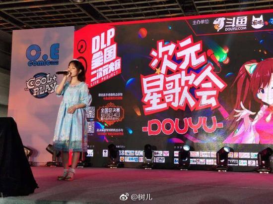 CE x 酷玩完美闭幕,南京暑假却刚刚开始 展会活动-第5张
