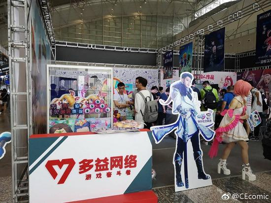 CE x 酷玩完美闭幕,南京暑假却刚刚开始 展会活动-第7张