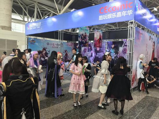 CE x 酷玩完美闭幕,南京暑假却刚刚开始 展会活动-第6张