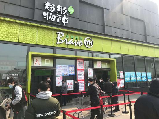 永辉超市店外限流