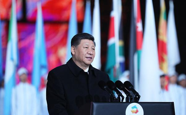 习近平出席2019年北京世园会开幕式