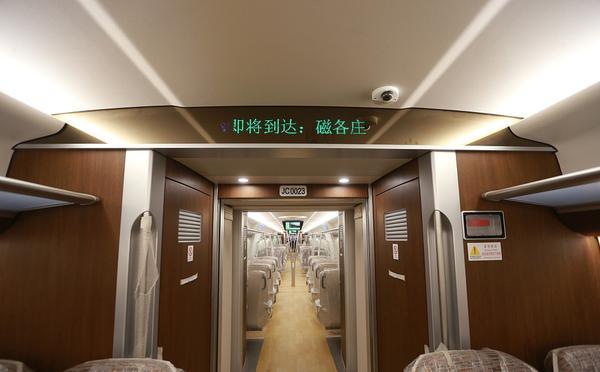 北京新机场线试运行 采用全自动驾驶系统