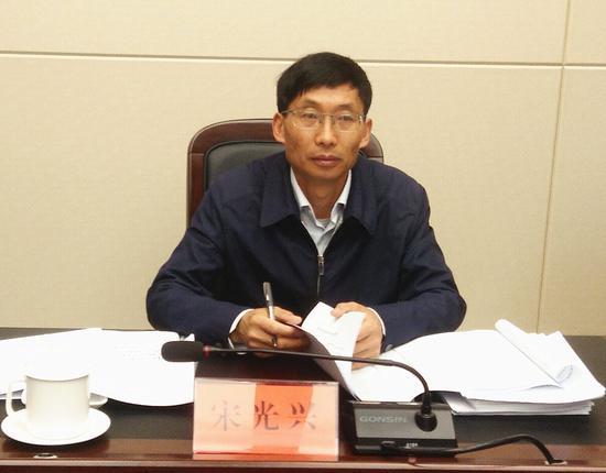 保山市人民政府副市长宋光兴讲话