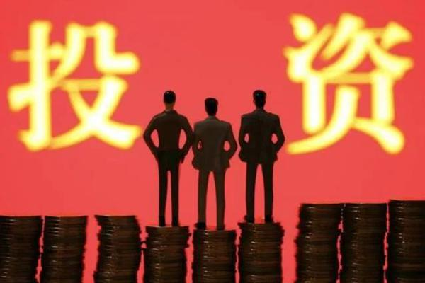资管计划违约后,期货公司向投资者出具承诺函,是否属于非法吸收公众存款?