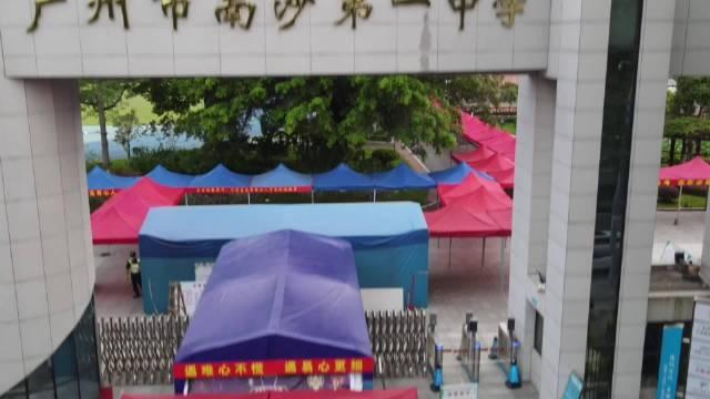 广州南沙封控区高考考点