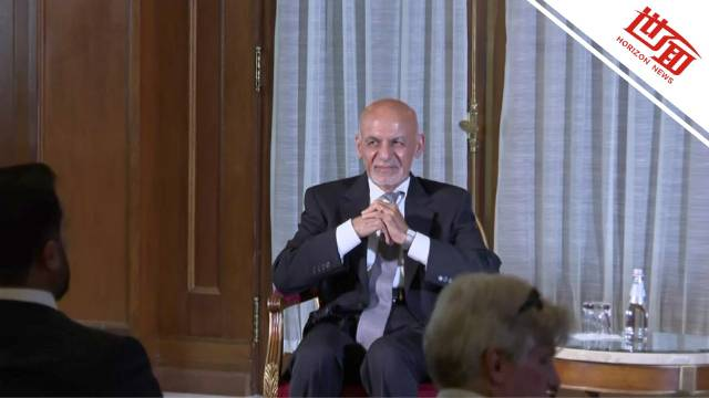阿富汗总统出逃细节曝光
