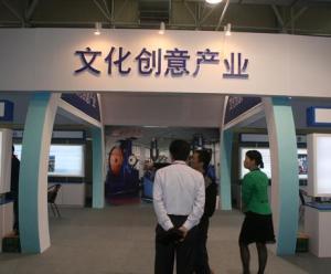 韩成全球第七大文创市场 增速仅次于中国