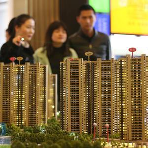 天津首判:以炒房为目的的购房合同无效
