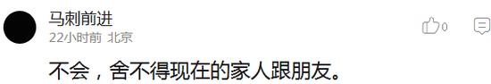 囧哥:我秦始皇打钱!手机掉兵马俑坑 导游称成文物了图片