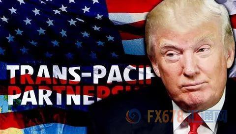 特朗普任性退出TPP朋友圈,美国企业界欲哭无泪