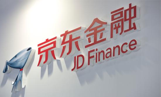 工行与京东金融首创 工银小白 数字银行|京东金