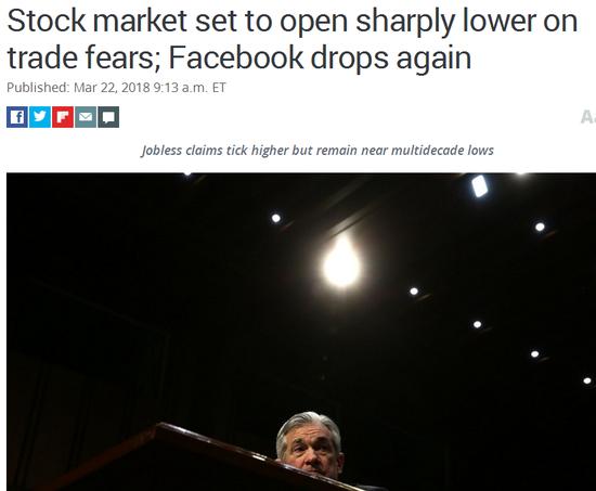 开盘:担心爆发全球贸易战 美股大幅低开