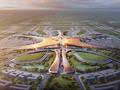 """北京将打造""""双场一体""""国际空港物流枢纽体系"""