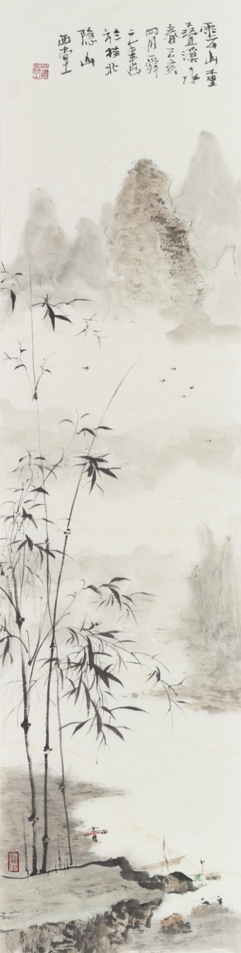作品名称:《云山重叠溪水春》