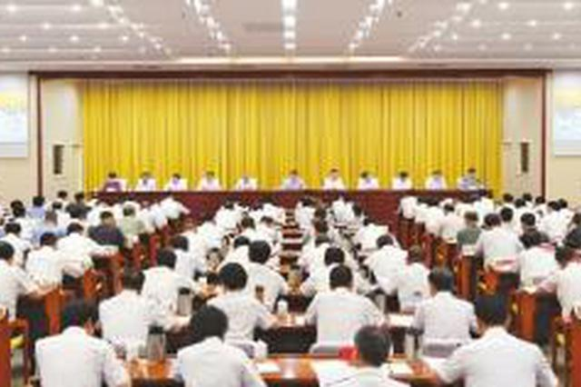 駱惠寧:奮力開創新時代全省公安工作新局面