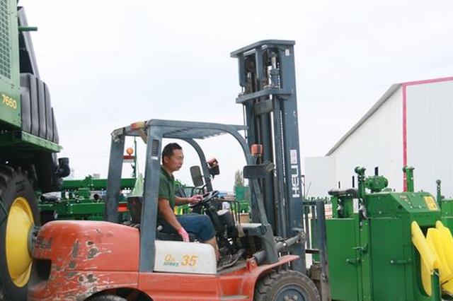 博湖县农机购置补贴首次采用手机App申领