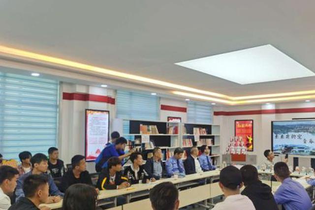 """青海省检察院:禁毒宣传进高校,守护青春不""""毒""""行"""