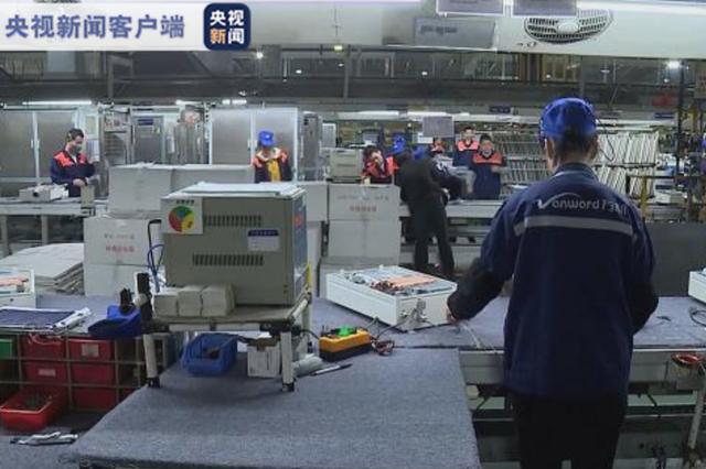 广东税务局:已减免近664亿元社保费 惠及全省193万户缴费单位