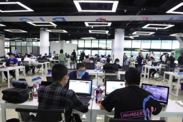 2021贵阳大数据及网络安全精英对抗演练启动