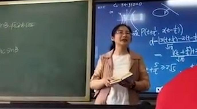 高三老师寄语学生