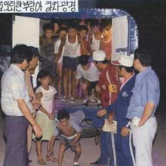 韩国版奥斯维辛集中营 令文在寅愧疚的国家犯罪