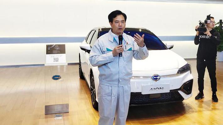 古惠南:广汽新能源三到五年引领行业