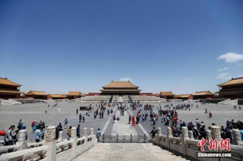 资料图:游客游览故宫。中新社记者 杜洋 摄