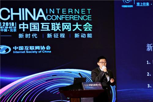中国婚庆旅游网CEO曹晨发表演讲