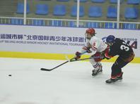 """""""奥运城市杯"""" 北京国际青少冰球邀请赛开幕式"""