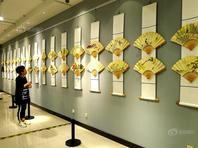 北京首届扇子文化节开幕展出成扇作品310把