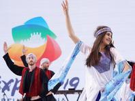 """北京世园会迎来""""巴勒斯坦国家日"""""""