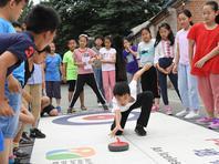 北京小学生体验陆地冰壶