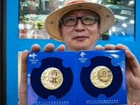 奥林匹克徽章展在北京举行