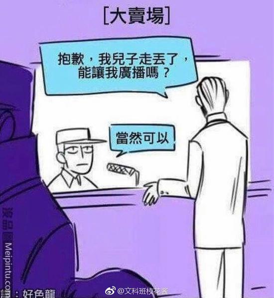 囧哥:十一张杰赵丽颖办婚宴?谢娜一脸懵比