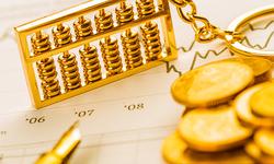 王剑:新LPR机制与银行风险定价能力