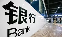 王遥、施懿宸:上市银行ESG发展进程及未来趋势