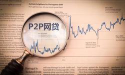 姜兆华:要么爆雷要么退出 P2P还有未来吗?