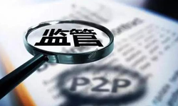 肖飒:怎样放贷才不构成非法经营罪?