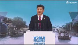 习近平信贺第六届世界互联网大会