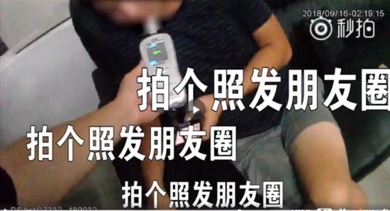 """囧哥:醉酒驾驶被交警拦下 竟想拍照发""""朋友圈""""秀一波"""