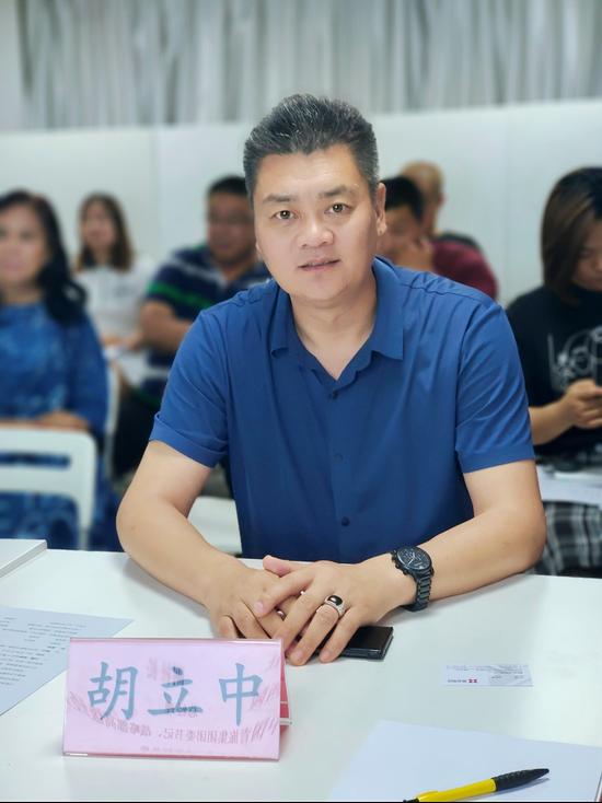 三色石環境藝術設計研究院執行董事胡立中
