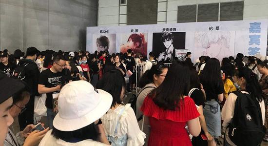 CE x 酷玩完美闭幕,南京暑假却刚刚开始 展会活动-第9张