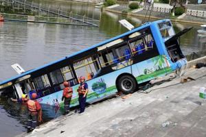贵州坠湖公交车司机有心理疾病 所属公司回应了