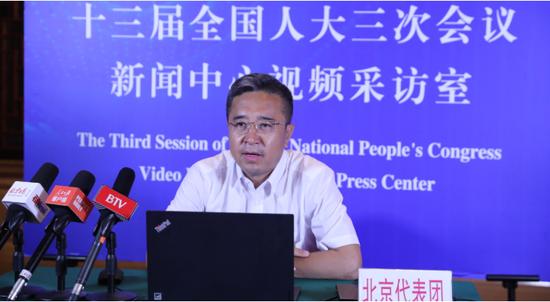 天下人大代表、北京市状师协会会长高子程。受访者供图